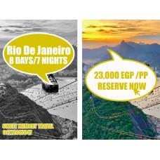 Rio De Janeiro, Brazil 8 Days / 7 Nights from 10/04/2020 till 17/04/2020