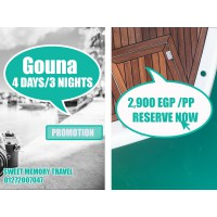Gouna 4 Days / 3 Nights Valid till 26/12/2020 (Registration no.2071)