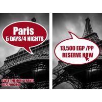 Paris,France 5 Days / 4 Nights from 16/04/2020 till 20/04/2020