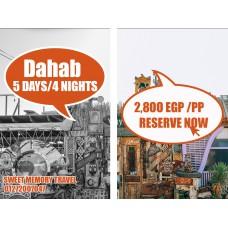Dahab 5 Days / 4 Nights Valid till 28/12/2020  (Registration no.2071)