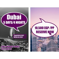 Dubai 5Days /4 Nights from 30/01/2021 till 03/02/2021 (Registration 2071)