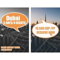 Dubai, UAE 5 Days / 4 Nights from 19/03/2020 till 23/03/2020