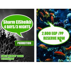 Sharm El Sheikh  4 Days / 3 Nights Valid till 26/12/2020 (Registration no.2071)